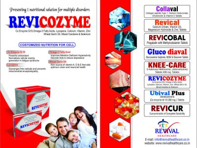 revicozyme